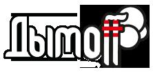 Дымофф