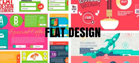 Все о web дизайне в схемах фото 940